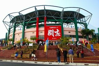 天福球場|観光にちなんの旅 日南市観光協会